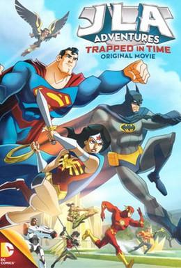 Постер фильма Лига Справедливости: В ловушке времени (2014)