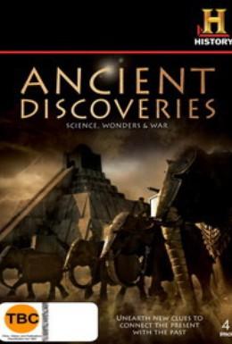 Постер фильма Древние открытия: Древние корабли. Производство энергии (2005)