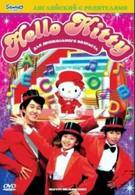 Hello Kitty: Английский с родителями (2007)