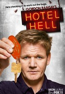 Кошмары в отеле (2012)
