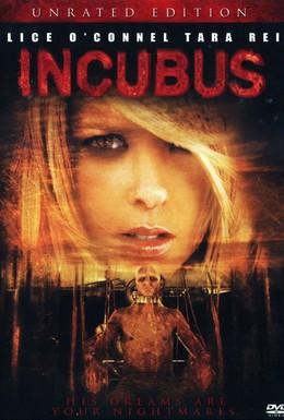 Постер фильма Инкубус (2006)
