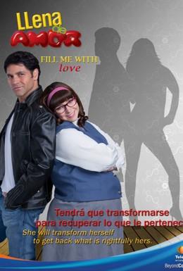 Постер фильма Полная любви (2010)