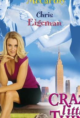 Постер фильма Идеал (2002)
