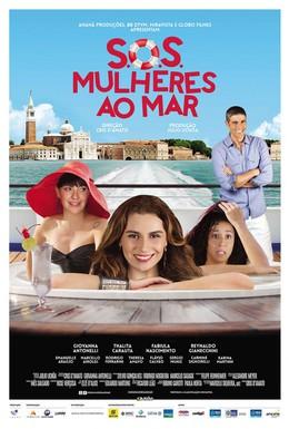 Постер фильма S.O.S. Женщины в море (2015)