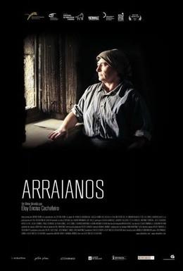 Постер фильма Аррайянос (2012)