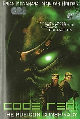 Постер фильма Тайна Рубикона (2001)