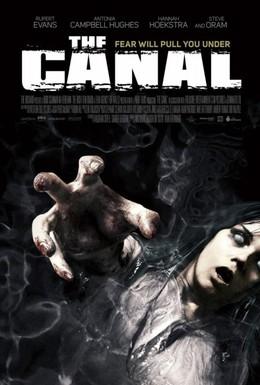 Постер фильма Канал (2014)