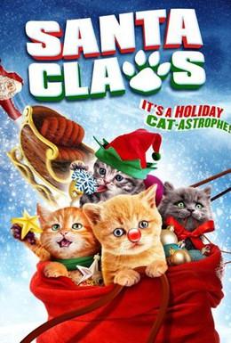Постер фильма Санта Лапушки (2014)