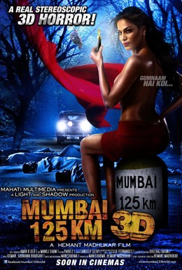 Постер фильма 125 км до Мумбаи 3D (2014)