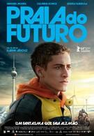 Пляж будущего (2014)