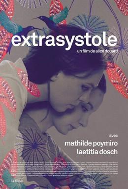 Постер фильма Экстрасистолия (2013)