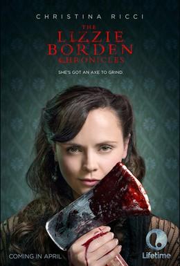 Постер фильма Хроники Лиззи Борден (2015)