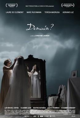 Постер фильма Завтра (2011)