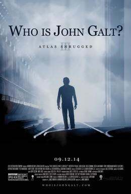 Постер фильма Атлант расправил плечи: Часть 3 (2014)