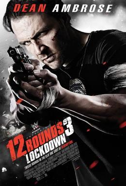 Постер фильма 12 раундов 3 (2015)
