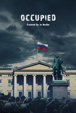 Постер фильма Оккупированные (2015)