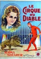 Дьявольский цирк (1926)