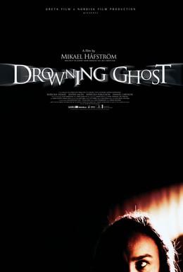 Постер фильма Дух утопленника (2004)