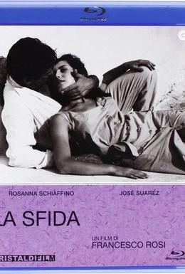 Постер фильма Вызов (1958)