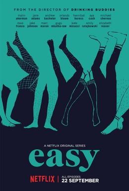 Постер фильма Проще простого (2016)