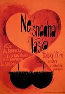 Трудная любовь (1962)