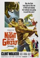 Ночь гризли (1966)