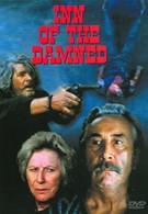 Отель проклятых (1975)