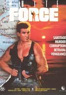 Белая власть (1988)