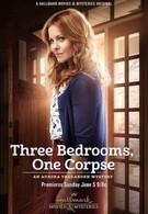 Три спальни, один труп: Тайна Авроры Тигарден (2016)