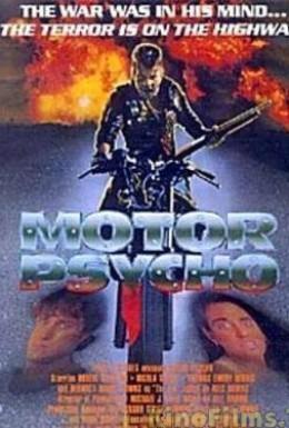 Постер фильма Псих на мотоцикле (1992)