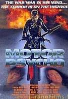Псих на мотоцикле (1992)