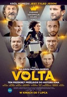 Вольта (2017)