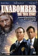 Унабомбер: Подлинная история (1996)