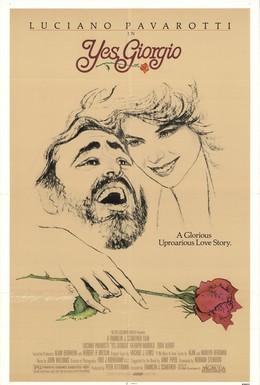 Постер фильма Да, Джорджо (1982)