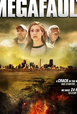 Постер фильма Мегаразлом (2009)