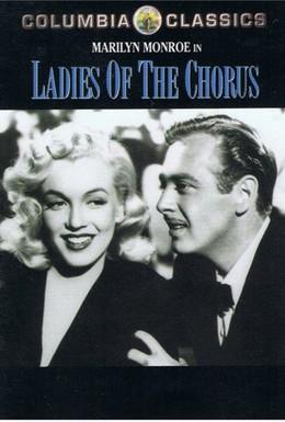 Постер фильма Леди из кордебалета (1948)
