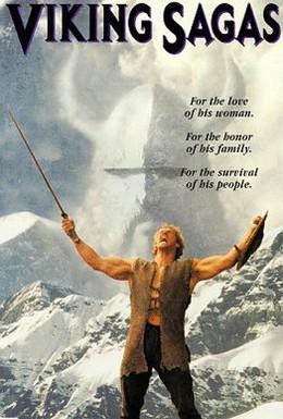 Постер фильма Саги викингов (1995)