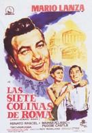 Семь холмов Рима (1957)