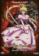Смертоносная принцесса (2007)