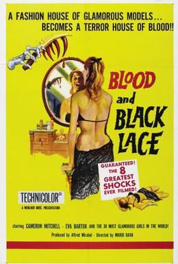 Постер фильма Кровь и черные кружева (1964)
