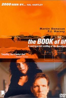 Постер фильма Книга жизни: В ожидании Апокалипсиса (1998)