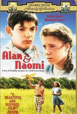 Постер фильма Алан и Наоми (1992)