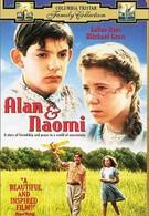 Алан и Наоми (1992)
