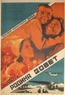 Родина зовет (1936)