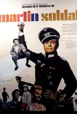 Постер фильма Солдат Мартен (1966)