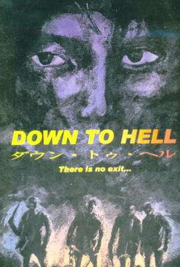 Постер фильма Прямо в ад (1997)