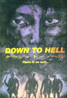 Прямо в ад (1997)