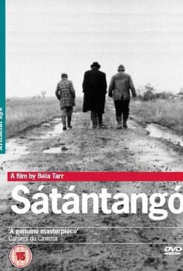 Постер фильма Сатанинское танго (1994)