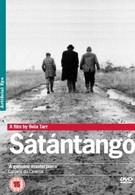 Сатанинское танго (1994)