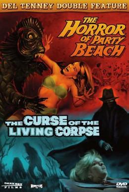 Постер фильма Проклятие живых мертвецов (1964)